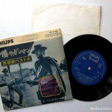 Discos de vinilo: MAURICE LECLERC ORCHESTRA - WESTERN MOVIE THEME BEST 4 (ENNIO MORRICONE) - EP PHILIPS 1967 JAPAN BPY. Lote 221711110