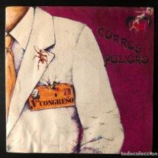 Discos de vinilo: Vº CONGRESO CORRES PELIGRO SONANBULISMO SINGLE 1983 VINILO VG+ CARPETA VG+. Lote 221711873