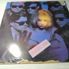 Discos de vinilo: MAXI - KAREN RIX WITH SIDEWAY LOOK – HUNGRY WATERS - RAYA-018 ( VG+ / G) SPAIN 1988. Lote 221715787