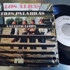 Discos de vinilo: LOS ALBAS-SINGLE TRES PALABRAS. Lote 221731338