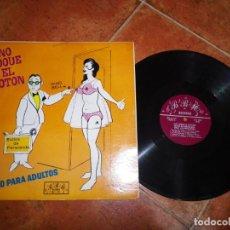 Discos de vinilo: LOS PEÑARANDA NO TOQUE EL BOTON MUSICA PARA ADULTOS LP VINILO BBM RECORDS LETRAS PICANTES. Lote 221742340