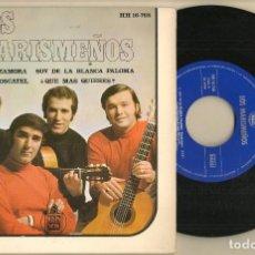 Discos de vinilo: SINGLE.VINILO. LOS MARISMEÑOS. LA ZARZAMORA. HISPAVOX. HH 16 - 768. (P/C61). Lote 221745176