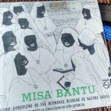 Discos de vinilo: E P ( VINILO) DE CORO CONGOLEÑO DE LAS HERMANAS BLANCAS DE KENIA. Lote 221745601