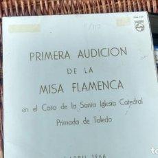 Discos de vinilo: E.P (VINILO) DE CORO DE DE LA SANTA IGLESIA CATEDRAL PRIMADA DE TOLEDO AÑOS 60. Lote 221745783