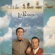Discos de vinilo: LOS ROCIEROS,ESAS MARISMAS AZUELES DEL 80. Lote 221746012