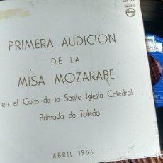 Discos de vinilo: EP( VINILO) DE CORO DE LA SANTA IGLESIA CATEDRAL PRIMADA DE TOLEDO AÑOS 60. Lote 221746022