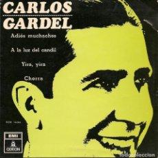 Discos de vinilo: CARLOS GARDEL,ADIOS MUCHACHOS, RECONSTRUCCION TECNICA AÑO 55. Lote 221747041