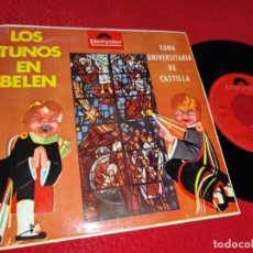 Discos de vinilo: TUNA UNIVERSITARIA CASTILLA EN BELEN.VILLANCICOS DE MADRID/PERO MIRA COMO BEBEN +2 EP 1966 NAVIDAD. Lote 221762747