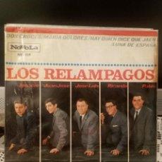 Discos de vinilo: LOS RELAMPAGOS - DOS CRUCES. Lote 221763021