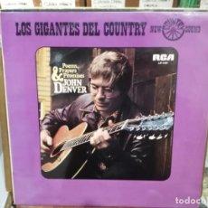 Discos de vinilo: JOHN DENVER - POEMS, PRAYERS AND PROMISES - LOS GIGANTES DEL COUNTRY - LP. DEL SELLO RCA DE 1975. Lote 221778090