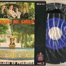 Discos de vinilo: DISCO VINILO. SINGLE. AMIGOS DE GINES. SEVILLANAS EN PRIMAVERA. VO. 2. HISPAVOX. HH 16-764. (P/C61). Lote 221782230