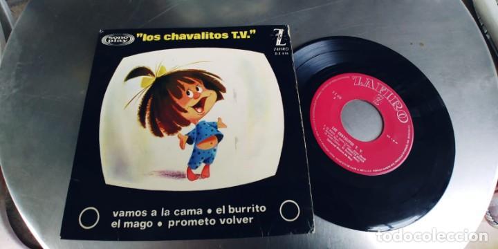 LOS CHAVALITOS TV-EP VAMOS A LA CAMA +3 (Música - Discos de Vinilo - EPs - Música Infantil)