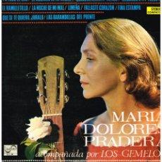 Discos de vinilo: MARÍA DOLORES PRADERA - MARÍA DOLORES PRADERA - LP 1969. Lote 221789705