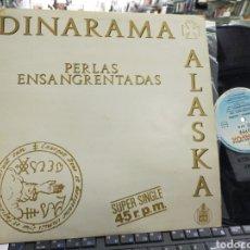 Discos de vinilo: ALASKA MAXI PERLAS ENSANGRENTADAS 1983. Lote 221790267
