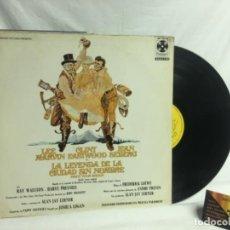 Discos de vinilo: LEE MARVIN & CLINT EASTWOOD LP. Lote 221792915