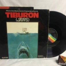 Discos de vinilo: TIBURÓN LP. Lote 221793015