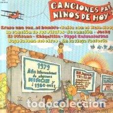 Discos de vinilo: VARIOS - CANCIONES PARA NIÑOS DE HOY VOL 2 - LP - AÑO 1979. Lote 221793805