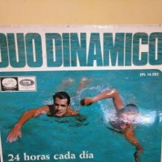 Discos de vinilo: DÚO DINÁMICO EP , TAL VEZ. Lote 221795081