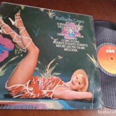 Discos de vinilo: RAFFAELLA CARRA. FIESTA. LP ESPAÑA.-1977-. Lote 221800997