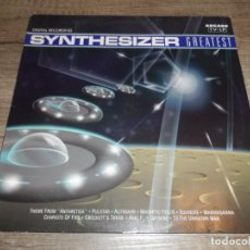 Discos de vinilo: SYNTHESIZER GREATEST - VOLUME 1. Lote 221816482