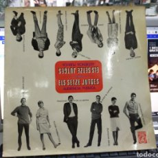 Discos de vinilo: ELS SETZE JUTGES LP AUDIENCIA PÚBLICA 1966. Lote 221822097