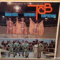 Disques de vinyle: DIANA ROSS & THE SUPREMES CON THE TEMPTATIONS PROGRAMA TV TCB TAKIN CARE OF BUSINESS ED ESPAÑA 1973. Lote 221828360