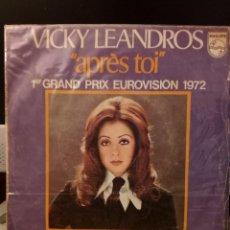 Discos de vinilo: VICKY LEANDROS - APRÉS TOI (EUROVISION 1972). Lote 221866776
