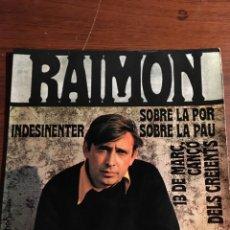 """Discos de vinilo: EP 7"""" RAIMON """"SOBRE LA POR"""". Lote 221867076"""