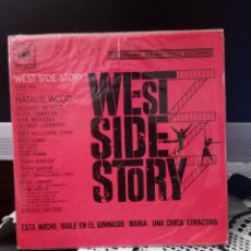 Discos de vinilo: VARIOUS - WEST SIDE STORY; TONIGHT / DANCE AT THE GYM / MARIA / I FEEL PRETTY. Lote 221867262