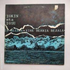 Discos de vinilo: IOKIN ETA IOSU. NIRE HERRIA BEZALA. LP. TDKLP. Lote 221874407