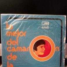 Discos de vinilo: CAMARÓN DE LA ISLA - LO MEJOR DEL CAMARÓN DE LA ISLA: BULERÍAS, ALEGRÍAS, SOLEARES. Lote 221874446