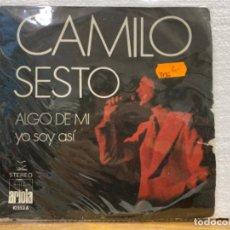 Discos de vinilo: CAMILO SESTO. Lote 221881843