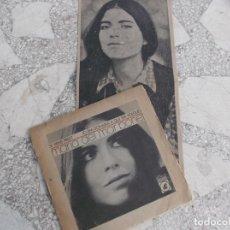 Discos de vinilo: SINGLE MARIA DEL MAR BONET, 1969, CONCENTRIC, 2 CANÇONS, JO EN DONARIA A QUI EM VOLGUES Y SI VENS PR. Lote 221883670