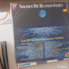 Discos de vinilo: MAXI NOCHES DE BLANCO SATEN-60. Lote 221885440