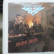 Discos de vinilo: SOBREDOSIS; SANGRE JOVEN, ORIGINAL CHAPA 1985, SIN PONER. Lote 221885725