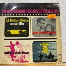 Discos de vinilo: CUATRO GRANDES ÉXITOS DE PELÍCULAS. Lote 221888863