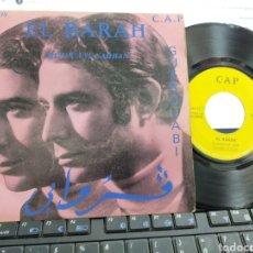 Discos de vinilo: EL BARAH SINGLE GUEROUABI MÚSICA DE ARGELIA. Lote 221894182