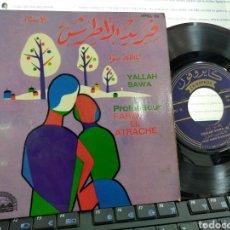 Discos de vinilo: PROFESSEUR FARID EL ATRACHE SINGLE YALLAH SAWA MÚSICA DEL LIBANO. Lote 221895816