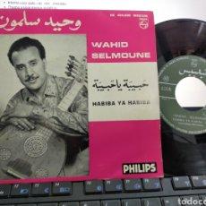 Discos de vinilo: WAHID SELMOUNE SINGLE HABIBA YA HABIBA. Lote 221899991