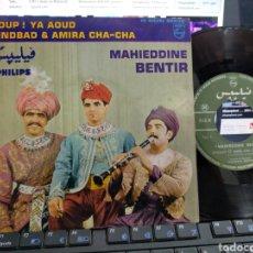 Discos de vinilo: MAHIEDDINE BENTIR SINGLE SINDBAD ET AMIRA CHA CHA. Lote 221903498