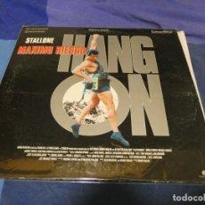 Discos de vinilo: EXPRO LASER DISC ESTADO CORRECTO STALLONE MAXIMO RIESGO. Lote 221906842