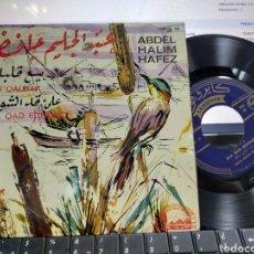 Discos de vinilo: ABDEL HALIM HAFEZ SINGLE BI' QALBAK. Lote 221911688