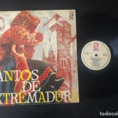 Discos de vinilo: RONDALLA Y COROS DEL COLEGIO CALASANCIO DE MADRID – CANTOS DE EXTREMADURA. Lote 221918507