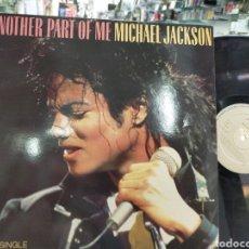 Discos de vinilo: MICHAEL JACKSON MAXI ANOTHER PART OF ME ESPAÑA 1988. Lote 221929752