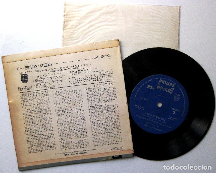 Discos de vinilo: Art Blakeys Jazz Messengers / Miles Davis - Ciné-Jazz Best Hits - EP Philips 1964 Japan BPY - Foto 2 - 221941213