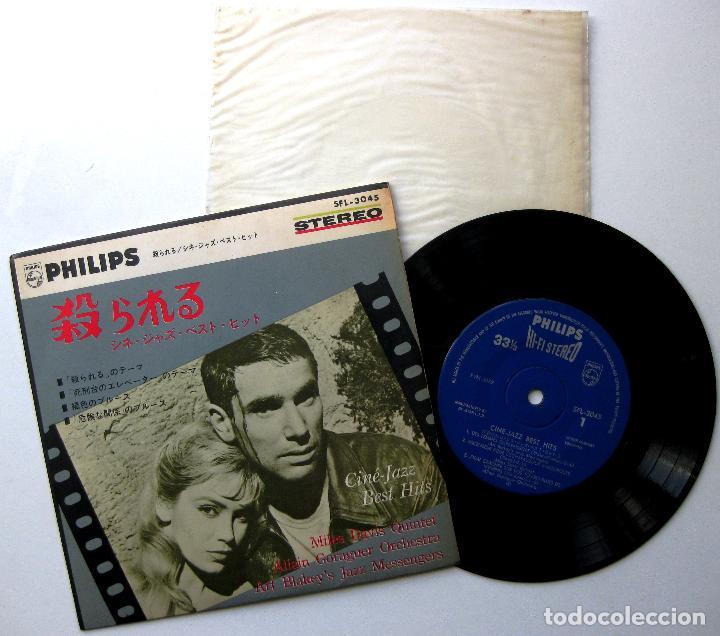 ART BLAKEY'S JAZZ MESSENGERS / MILES DAVIS - CINÉ-JAZZ BEST HITS - EP PHILIPS 1964 JAPAN BPY (Música - Discos de Vinilo - EPs - Bandas Sonoras y Actores)