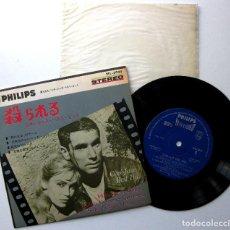 Discos de vinilo: ART BLAKEY'S JAZZ MESSENGERS / MILES DAVIS - CINÉ-JAZZ BEST HITS - EP PHILIPS 1964 JAPAN BPY. Lote 221941213