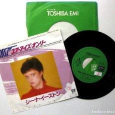 Discos de vinilo: SHEENA EASTON - FOR YOUR EYES ONLY (JAMES BOND 007) - SINGLE EMI AMERICA 1981 JAPAN BPY. Lote 221948615