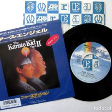Disques de vinyle: NEW EDITION - EARTH ANGEL (THE KARATE KID, PART II) - SINGLE MCA RECORDS 1986 JAPAN BPY. Lote 221950865