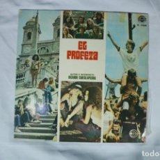Discos de vinilo: RICARDO CANTALAPIEDRA EL PROFETA LP 1972 DISCOTECA PAX RARO. Lote 221959133